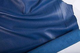 Ремонт кожаных курток
