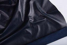пошив одежды кожа